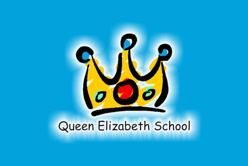QEII Logo Photo Website